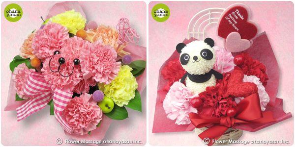 母の日ハナクマ花パンダ