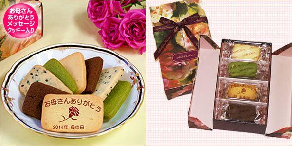 母の日クッキーホテルオークラ0104
